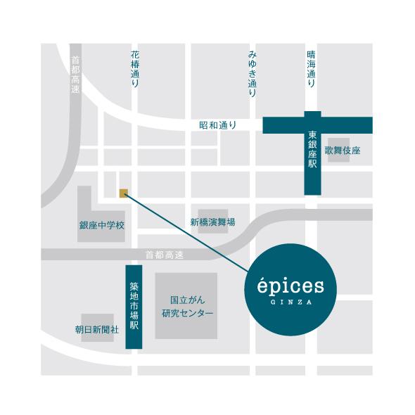 epices GINZA/エピス・ギンザ地図
